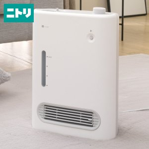 加湿機能付き人感セラミックファンヒーター(NI ホワイト) ニトリ 『玄関先迄納品』 『1年保証』|nitori-net