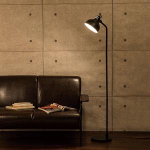 フロアランプ ブレロ16945(ブラック) ニトリ 『玄関先迄納品』 『1年保証』|nitori-net