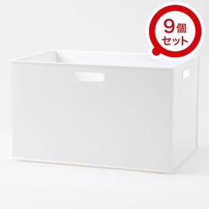 収納ケース Nインボックス レギュラー 9個セット(ホワイト) ニトリ 『玄関先迄納品』 『1年保証...