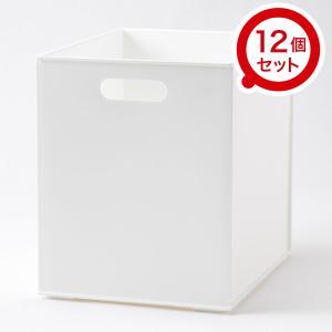 収納ケース Nインボックス タテハーフ 12個セット(ホワイト) ニトリ 『玄関先迄納品』 『1年保...