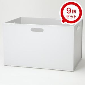 収納ケース Nインボックス レギュラー 9個セット(グレー) ニトリ 『玄関先迄納品』 『1年保証』