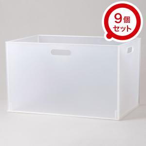 収納ケース Nインボックス レギュラー 9個セット(クリア) ニトリ 『玄関先迄納品』 『1年保証』