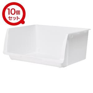 収納ケース Nフラッテ レギュラー(ホワイト) 10個セット ニトリ 『玄関先迄納品』