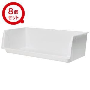 収納ケース Nフラッテ ワイド(ホワイト) 8個セット ニトリ 『送料無料・玄関先迄納品』