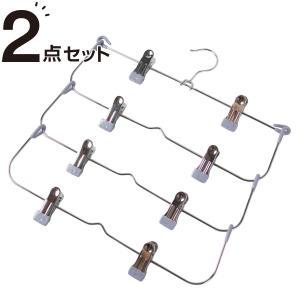 すべりにくいスカート・スラックスハンガー(ラミー)2個セット ニトリ 『玄関先迄納品』 nitori-net
