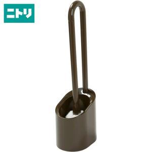 持ち運べる磁石収納トイレクリーナーNフロート(BR) ニトリ 『玄関先迄納品』