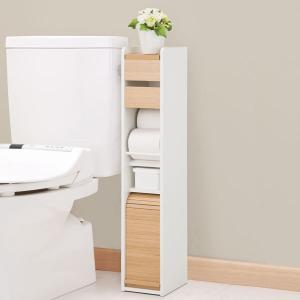 トイレ収納 ベロウズKB(3ロール) ニトリ 『玄関先迄納品』 『1年保証』