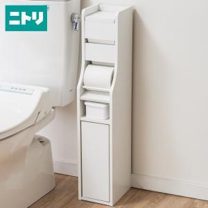 トイレ収納 トロル3ロール HP(ホワイト) ニトリ 『玄関先迄納品』 nitori-net