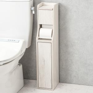 トイレ収納 3ロール(トロル2 WW) ニトリ 『玄関先迄納品』 『1年保証』|nitori-net