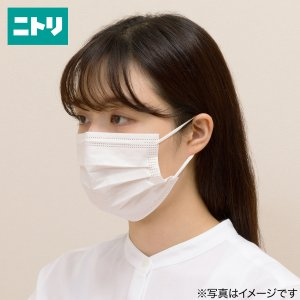 [ふつうサイズ]不織布マスク 50枚入 ニトリ 『玄関先迄納品』 『1年保証』|nitori-net