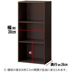 カラーボックス 3段 収納 カラボ DBR ニ...の詳細画像4