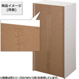 カラーボックス 3段 収納 カラボ DBR ニ...の詳細画像5