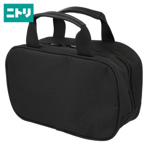 保冷・保温スリムランチバッグ CAWSLIM(ブラック) ニトリ 『玄関先迄納品』|nitori-net