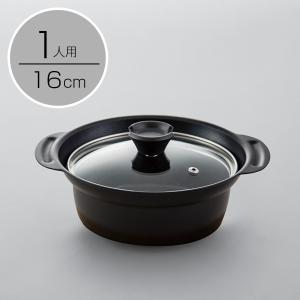 ガス火・IH 卓上鍋 ビミ 16cm ニトリ 『玄関先迄納品』 『1年保証』|nitori-net