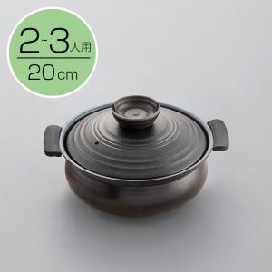ガス火・IH 軽量土鍋風卓上鍋20cm ニトリ 『玄関先迄納品』 『1年保証』|nitori-net