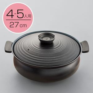 ガス火・IH 軽量土鍋風卓上鍋27cm ニトリ 『玄関先迄納品』 『1年保証』|nitori-net