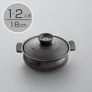 ガス火・IH 軽量土鍋風卓上鍋18cm ニトリ 『玄関先迄納品』 『1年保証』|nitori-net