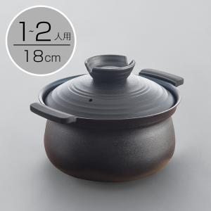 ガス火・IH軽量土鍋風 深型卓上鍋 18cm ニトリ 『玄関先迄納品』 『1年保証』|nitori-net