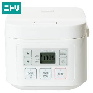 マイコン炊飯ジャー 3合炊き(ティニー3 SN-A5) ニトリ 『玄関先迄納品』 『1年保証』|nitori-net