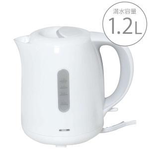 電気ケトル ラマーレ 3(SN-3228WH) ニトリ 『玄関先迄納品』 『1年保証』|nitori-net