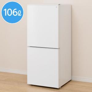 106リットル直冷式2ドア冷蔵庫 Nグラシア WH ニトリ 『玄関先迄納品』 『1年保証』|nitori-net