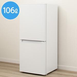 106リットル2ドア冷蔵庫 グラシア ニトリ 『玄関先迄納品』 『1年保証』|nitori-net
