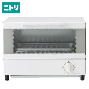 単機能オーブントースター ココル(NT07_WH) ニトリ 『玄関先迄納品』 『1年保証』|nitori-net
