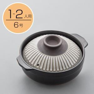 ガス火用 吹きこぼれにくい土鍋 唐茶削ぎ 6号 ニトリ 『玄関先迄納品』 『1年保証』|nitori-net