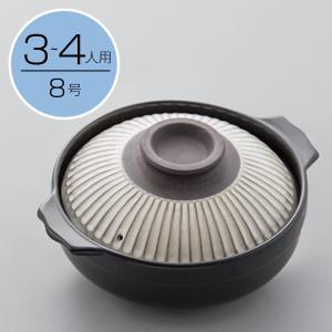 ガス火用 吹きこぼれにくい土鍋 唐茶削ぎ 8号 ニトリ 『玄関先迄納品』 『1年保証』|nitori-net
