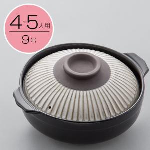 ガス火用 吹きこぼれにくい土鍋 唐茶削ぎ 9号 ニトリ 『玄関先迄納品』 『1年保証』|nitori-net