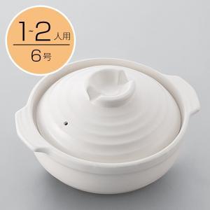 ガス火 土鍋 きりゆき(6号) ニトリ 『玄関先迄納品』 『1年保証』|nitori-net