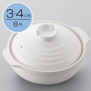 ガス火 土鍋 きりゆき(8号) ニトリ 『玄関先迄納品』 『1年保証』|nitori-net