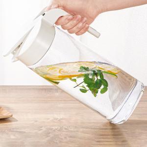 たてよこ置ける お手入れらくらく冷水筒(2.1L) ニトリ 『玄関先迄納品』 『1年保証』