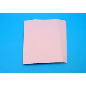 カラー点字用紙 厚手(110kg)【桃色・100枚入り】|nittento