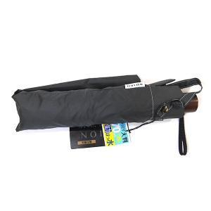 軽量特大折りたたみ傘(2WAY傘袋)【グレー】|nittento