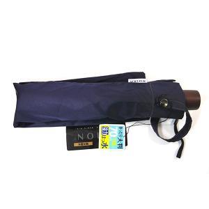 軽量特大折りたたみ傘(2WAY傘袋)【ネイビー】|nittento