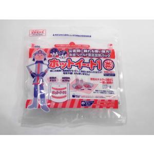 缶詰・レトルト食品加熱パック ホットイート1|nittento