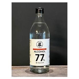 高濃度 アルコール 笹一 アルコール 77 500ml  77度(火気厳禁) 1本 笹一酒造