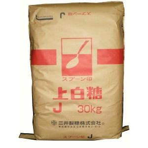 スプーン印上白糖【30kg】