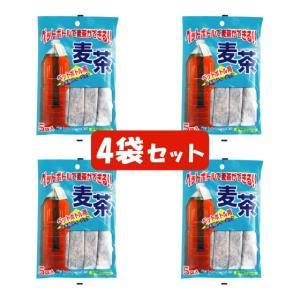 送料無料 ペットボトル用 麦茶 15g×5本入(4袋セット)