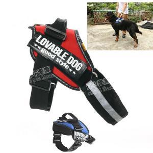 犬 ハーネス 中型犬 大型犬 犬 犬用 胴輪 胸囲35〜91cm【パワーハーネス】