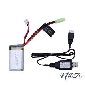 DEERC ラジコンカー RCカー スタントカー 9300用バッテリー1個セット|nitzeshop