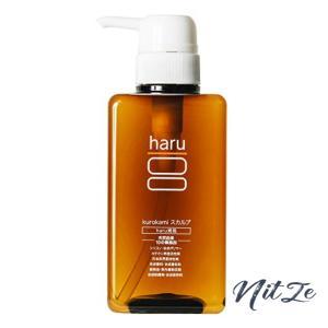 haru(ハル) 100% 天然由来シャンプー haru kurokamiスカルプ (ノンシリコン、アミノ酸系)(リンス・コンディショナー不|nitzeshop