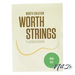 Worth Strings BB ウクレレ弦 ブラウンバリトン 63 インチ フロロカーボン|nitzeshop