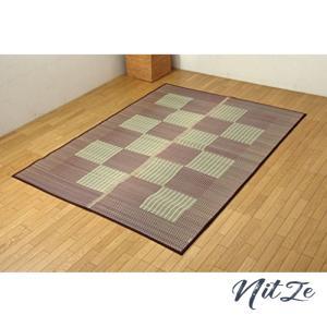 イケヒコ ラグ カーペット い草 畳 ござ 正方形ラグ Fライト 約191191 ブラウン シンプル モダン ふっくら すべり|nitzeshop