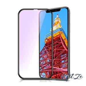 iPhoneXR ガラスフィルム ブルーライトカット iPhoneXR ガラスフィルム全面 iPhone XR 液晶保護フィルム アイフォンXR|nitzeshop