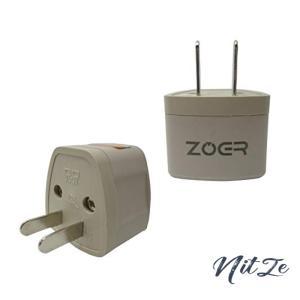 ZOER 全世界対応マルチ変換プラグA型(海外電化製品を日本で利用) A,BF, SE,C, B3, O,B, コンセント変換アダプター 電|nitzeshop