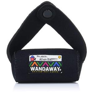 WANDAWAY コワンダ ビニール袋ホルダー ブラック ペット用|nitzeshop