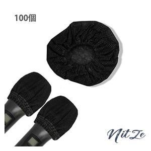マイクカバー マイクロフォンカバー マイクスポンジ り雑音防止マイクカバー マイクロフォンカバー マイクス|nitzeshop