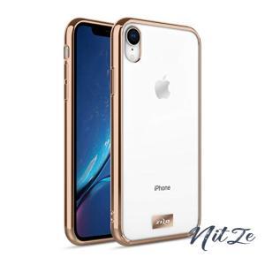 iPhone XR (6.1インチ) (2018) ケース 【 Zizo 】 耐衝撃 米軍MIL規格適合 ポリカーボネイト メタリックカラー スリム 軽|nitzeshop